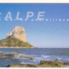 Selos: 1998-Nº45-LA TARJETA DEL CORREO-TARIFA-A-CALPE. Lote 265809059