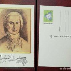 Selos: 1998-Nº52-LA TARJETA DEL CORREO-TARIFA-B-FUNDADOR DEL CORREO EN EL RIO. Lote 265812864