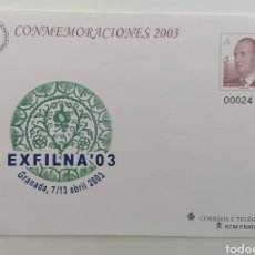 Sellos: ESPAÑA 2003 - EXFILNA 03 GRANADA - SOBRE ENTERO POSTAL EDIFIL 84 - NUEVO MNH. Lote 265906003