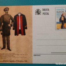 Selos: 2003-Nº170-ESPAÑA-TARJETAS ENTEROS POSTALES-DIA DEL SELLO-CARTEROS Y UNIFORMES 1856. Lote 265960903