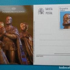 Selos: 2011-Nº188-ESPAÑA-TARJETAS ENTEROS POSTALES-PATRMONIO NACIONAL. Lote 265968658