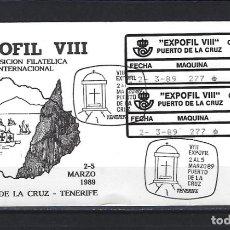 Francobolli: ETIQUETA ATM EPELSA 18 A/B SOBRE EXPOFIL VIII PUERTO LA CRUZ TENERIFE MATASELLADO FERIA 1989. Lote 266052643