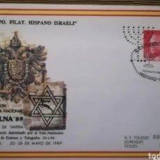 Sellos: ESPAÑA 1994 II EXPOSICIÓN HISPANO-ISRAELI TOLEDO CATÁLOGO FILABO 14B MATASELLO SOBRE ENTERO POSTAL. Lote 267142364