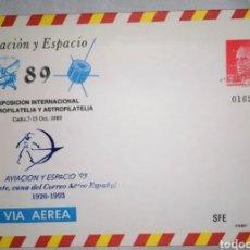 Sellos: ESPAÑA 1993 SOBRE ENTERO POSTAL FILABO 15A AVIACIÓN Y ESPACIO 93 ALICANTE - REIMPRESIÓN EN AZUL. Lote 267142744