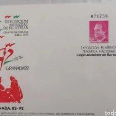 Sellos: ESPAÑA 1991 SOBRE ENTERO POSTAL FILABO 8E GRANADA 92 REIMPRESIÓN. Lote 267143139