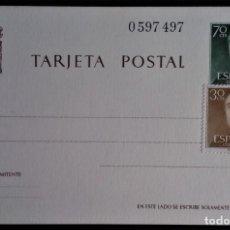 Sellos: ENTERO POSTAL FRANCO EDIFIL 90 CON SELLO DE 30 CTS. Lote 267777924