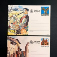 Francobolli: ESPAÑA, ENTEROS POSTALES N°151/52 NUEVOS (FOTOGRAFÍA ESTÁNDAR). Lote 268952384