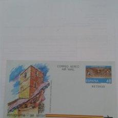 Sellos: AEROGRAMA CATEDRAL DE PLASENCIA Y VUELO DE RODRIGO ALEMAN. Lote 269204423