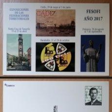 Selos: ESPAÑA 2017 TARJETA DEL CORREO EDIFIL 122 FESOFI EMISIÓN PRIVADA. Lote 269794618