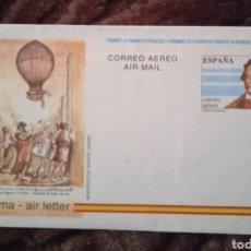 Sellos: MATASELLOS SOBRE DEL PRIMER DÍA CORREO AEREO. Lote 270603583