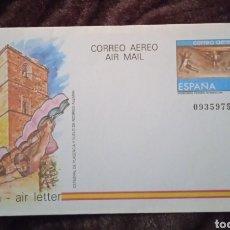 Sellos: MATASELLOS SOBRE DEL PRIMER DÍA CORREO AEREO. Lote 270603848
