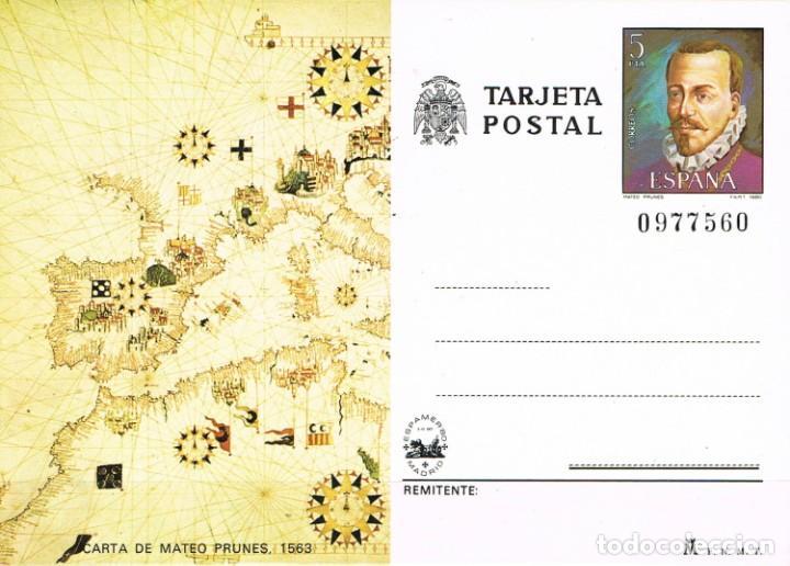 [B0145] ESPAÑA 1980. ENTERO POSTAL 111. NUEVO (M) (Sellos - España - Entero Postales)