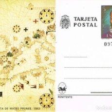 Sellos: [B0145] ESPAÑA 1980. ENTERO POSTAL 111. NUEVO (M). Lote 270671493