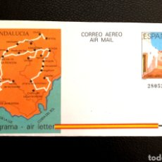 Sellos: ESPAÑA, AEROGRAMA N°213 NUEVO (FOTOGRAFÍA ESTÁNDAR). Lote 272227508