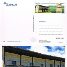 Sellos: TARJETA DEL CORREO 80 - 16, CASONA MONTAÑESA (CANTABRIA), SIN USAR. Lote 272979948