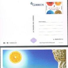 Sellos: TARJETA DEL CORREO 80-10, TURISMO 2014, SIN USAR. Lote 272980778