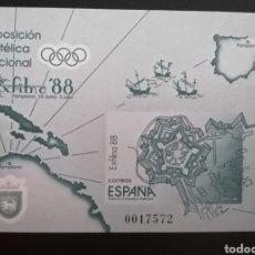 Selos: ESPAÑA 1988 PRUEBA DE LUJO EDIFIL 15A EXFILNA 88 PAMPLONA - NUEVA MNH. Lote 274277418