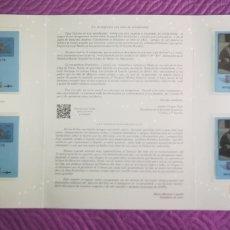 Sellos: ESPAÑA DOCUMENTO JUEGO 4 AEROGRAMAS 2014 HOMENAJE FUERZAS ARMADAS MISIONES HUMANITARIAS EDIFIL 226. Lote 275156288