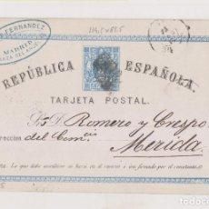 Selos: TARJETA ENTERO POSTAL. MADRID A MÉRIDA. 1874. Lote 275216578