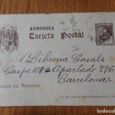 Selos: ANTIGUA TARJETA POSTAL.CONVENTO FRABCISCANOS.JUMILLA MURCIA 1941. Lote 275780528