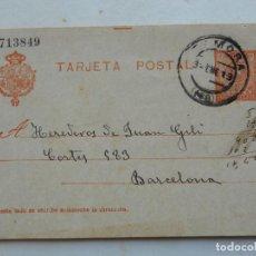Selos: ANTIGUA TARJETA POSTAL.JACINTO GONZALEZ.ZAMORA 1913. Lote 275958638