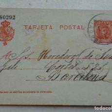 Selos: ANTIGUA TARJETA POSTAL.COLEGIO MISIONEROS.HIJOS CORAZON MARIA.ANGEL CASAS.SEGOVIA 1909. Lote 275959038