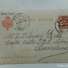 Sellos: ANTIGUA TARJETA POSTAL.AGUSTIN GAY.MANUEL.MUNICIPIO VALENCIA. 1913. Lote 276216613