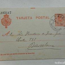 Selos: ANTIGUA TARJETA POSTAL.VINAROZ.CASTELLON 1911. JUAN PIQUER. Lote 276292738