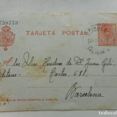 Sellos: ANTIGUA TARJETA POSTAL.MARIA MUÑOZ.ORIHUELA.ALICANTE 1919. Lote 276293253