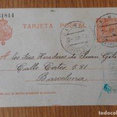 Sellos: ANTIGUA TARJETA POSTAL.RAFAEL DE LA CONCEPCION.DAIMIEL.CIUDAD REAL 1913. Lote 276400053