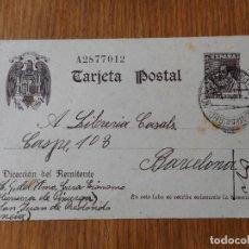 Sellos: ANTIGUA TARJETA POSTAL.LUCINIO GUTIERREZ.SAN JUNA REDONDO.PALENCIA 1941. Lote 276401318