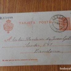 Selos: ANTIGUA TARJETA POSTAL.JESUS ALIGA.SEGORBE CASTELLON 1912. Lote 276402348