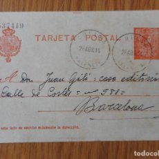 Sellos: ANTIGUA TARJETA POSTAL.FARMACIA JOSE FLIQUETE.TUEJAR. MATASELLO.CHELVA VALENCIA 1912. Lote 276547418