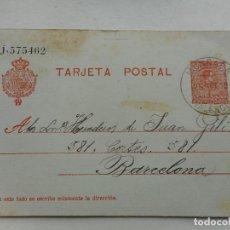 Sellos: ANTIGUA TARJETA POSTAL.MANUEL PALAU BOIX?.MONCADA.MONTCADA.VALENCIA 1919. Lote 276551823