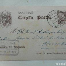 Sellos: ANTIGUA TARJETA POSTAL.CASA FRANCISCO VIDAL.PAPELERIA LIBRERIA.JATIVA.XATIVA.VALENCIA 1941. Lote 276553078