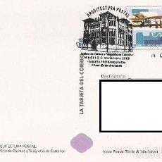 Francobolli: ENTERO POSTAL ARQUITECTURA POSTAL CASTELLÓN.. Lote 276789383