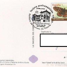 Francobolli: ENTERO POSTAL ARQUITECTURA POSTAL VITORIA - GASTEIZ.. Lote 276790123