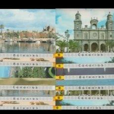 Sellos: ESPAÑA 1995 - TARJETAS DEL CORREO CANARIAS Y BALEARES EDIFIL 1/24 NUEVAS. Lote 277141858