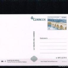 Sellos: ESPAÑA 2013 - LA TARJETA DEL CORREO - EDIFIL 91 - PUENTES DE ESPAÑA- PUENTE ROMANO DE MÉRIDA.BADAJOZ. Lote 277145898