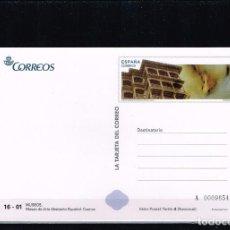 Sellos: ESPAÑA 2014 - LA TARJETA DEL CORREO - EDIFIL 94 - MUSEO DE ARTE ABSTRACTO ESPAÑOL - CUENCA. Lote 277146078