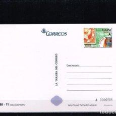Sellos: ESPAÑA 2014 - LA TARJETA DEL CORREO - EDIFIL 95 - COLECCIONISMO. Lote 277146293