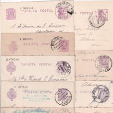 Sellos: 17 ENTEROS POSTALES VIZCAYA LEQUEITIO DURANGO BILBAO DOSCAMINOS BERRIZ. Lote 277411833