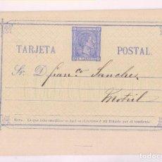 Sellos: TARJETA ENTERO POSTAL. GRANADA A MOTRIL. 1876. Lote 277534163