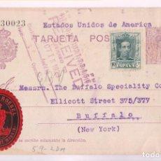 Sellos: TARJETA ENTERO POSTAL. MADRID A ESTADOS UNIDOS. 1923. FRANQUEO MIXTO Y BONITA ETIQUETA. Lote 277537553