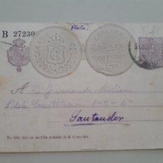 Selos: ENTERO POSTAL AÑO 1920 CON SELLOS REAL CASA MONEDA OÑATE OCTUBRE 1875. Lote 277586998