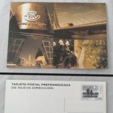 Sellos: ESPAÑA 2001 - TARJETA PREFRANQUEADA DE NUEVA DIRECCIÓN - NÚMERO CATÁLOGO EDIFIL ESPECIALIZADO 1. Lote 280625988