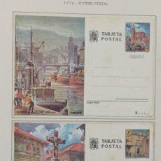 Sellos: ENTEROS POSTALES 1976 - PUERTO FLUVIAL-RIO NERVION / PLAZA DE LA LEÑA. Lote 282902128