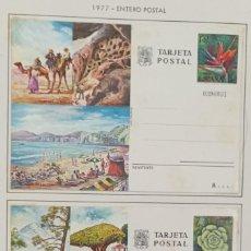Sellos: ENTEROS POSTALES 1977 - PLAYA DE LAS CANTERAS / PUERTO DE STA. CRUZ. Lote 282902503