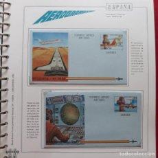 Sellos: AEROGRAMAS ESPAÑA 1984 A 1996 EDIFIL 207 A 221 HOJAS TORRES. Lote 283371643