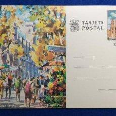 Sellos: TARJETA ENTERO POSTAL. EDIFIL 101. BARCELONA. RAMBLA DE LAS FLORES Y LA CATEDRAL. Lote 283668048